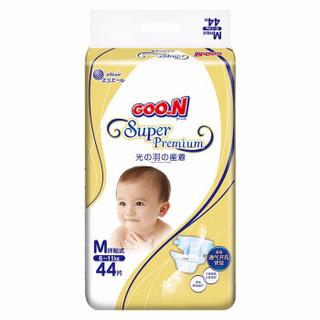 GOO.N 大王 光羽系列 婴儿纸尿裤 M44片