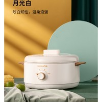 Joyoung 九阳 DG20G-GD160 电炖锅