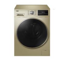 Haier 海尔 EG9014HB939GU1 洗烘一体机 9KG