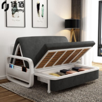 hommy 佳佰 多功能折叠沙发床 0.83m