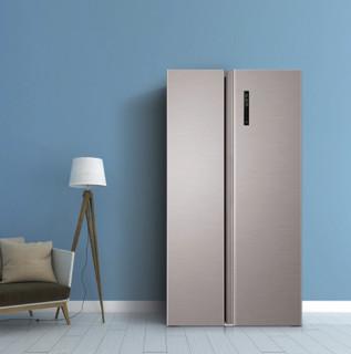 Haier 海尔 BCD-537WDPR 变频对开门冰箱 537L 浅粉银