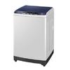 Haier 海尔 XQB100-Z106 波轮洗衣机 10kg