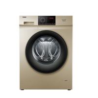 百亿补贴:Haier 海尔 EG100B209G 滚筒洗衣机 10kg