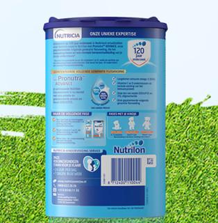 Nutrilon 诺优能 幼儿配方奶粉 4段 800g*4罐(1周岁以上)荷兰版