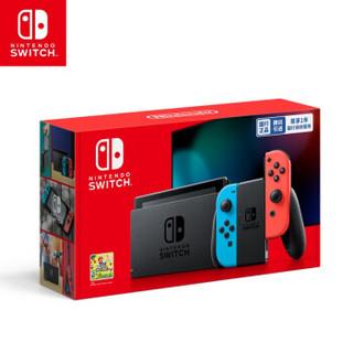 Nintendo 任天堂 Switch 国行 掌上游戏机+马力欧卡丁车8 32GB 黑色