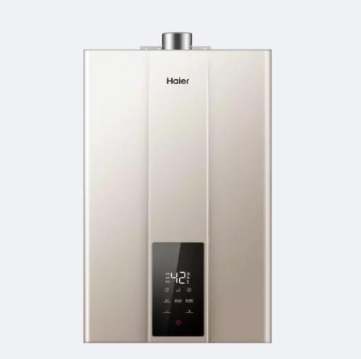海尔(Haier)16升零冷水燃气热水器水气双调恒温三管大水量即开即热JSQ31-16WJS2(12T)天然气
