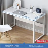0719 简易电脑桌  白柳木 100x45cm