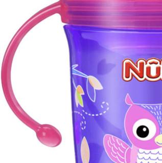 Nuby 努比 10410 儿童吸管魔术杯 猫头鹰 240ml
