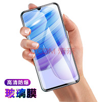 Binzao 宾造 手机钢化膜 适用红米10X