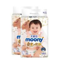 moony 皇家系列 通用纸尿裤 L54片*2包