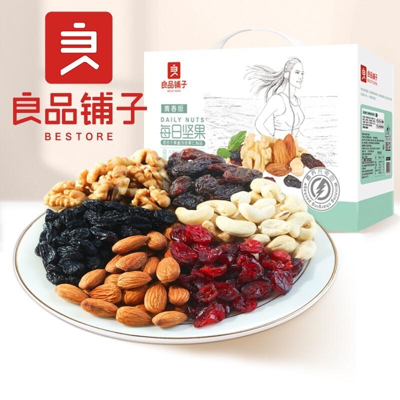 liangpinpuzi 良品铺子 每日坚果青春版 750g