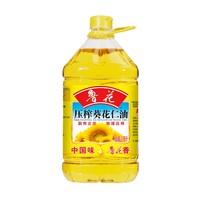 luhua 鲁花 压榨葵花仁油 3.68L