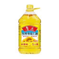鲁花  压榨葵花仁油  3.68L