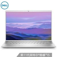 百亿补贴:DELL 戴尔 Ins 14-7400 14.5英寸笔记本电脑 (i5-1135G7、16GB、512GB、MX350)