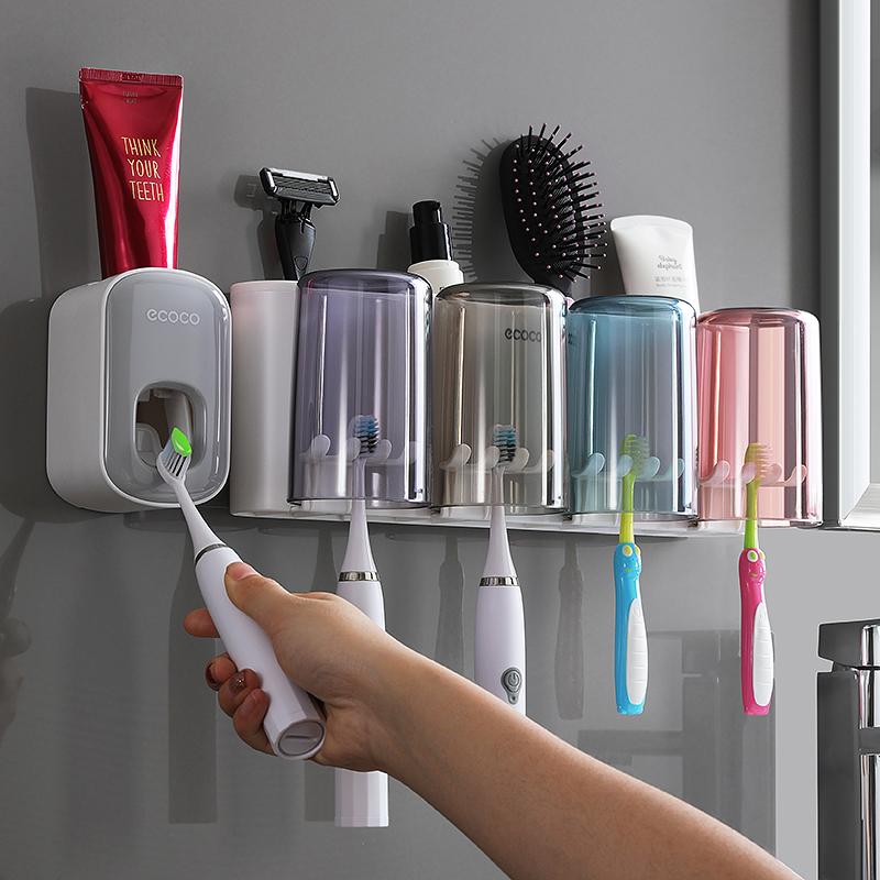 牙刷置物架免打孔漱口杯刷牙杯挂墙式卫生间壁挂式收纳盒牙缸套装 *4件