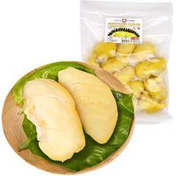 泰奥琪 泰国进口 冷冻榴莲果肉 1kg袋装
