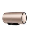 Haier 海尔 EC6003-JT1(U1) 储水式电热水器 60L 3000W