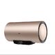 Haier 海尔 EC6003-JT1(U1) 60升 电热水器 3000W 599元(需用券)