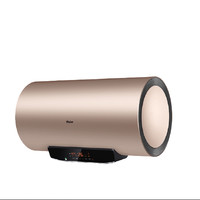 Haier 海尔 EC6003-JT1(U1) 60升 电热水器 3000W