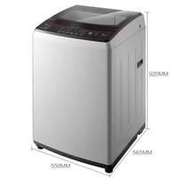 聚划算百亿补贴: LittleSwan 小天鹅 TB80VT818DCL 8公斤 波轮洗衣机