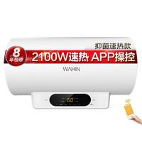 Midea 美的 WS1系列 F6021-WS1 储水式电热水器 60L