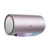 Haier 海尔 MK5系列 EC6005-MK5(U1) 电热水器 60L 紫色