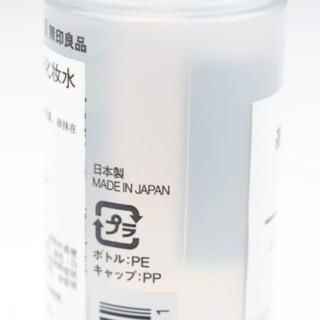 MUJI 无印良品 基础润肤系列化妆水 高保湿型 400ml