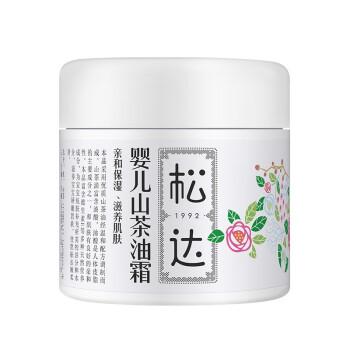 松達 山茶油霜系列 嬰兒面霜 68g