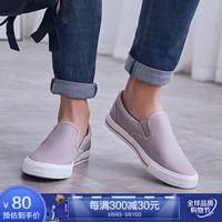 回力(Warrior) 休闲低帮百搭纯色套脚运动帆布鞋  WXY-903 灰色 42