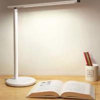 OPPLE 欧普照明 明卿系列 LED护眼台灯 13W 珍珠白
