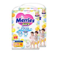 Kao 花王 Merries 妙而舒 通用拉拉裤 S88片*2包