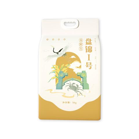 苏鲜生 盘锦I号 大米 5kg