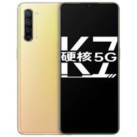 OPPO K7 5G智能手机 8GB+128GB 霹雳柠檬