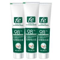 fe 金典牙膏 生物清火 170g*3支装 酶指数8.5