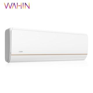 WAHIN 华凌 KFR-35GW/N8HE1 1.5匹 变频 壁挂式空调 白色