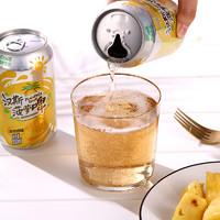 汉斯菠萝啤非小木屋碳酸饮料果啤汽水无酒精啤酒330ml*12罐
