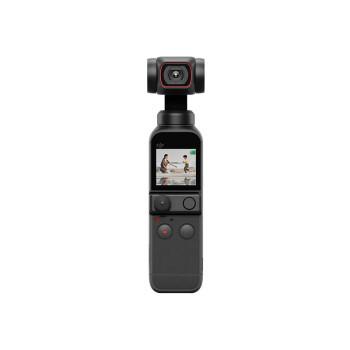 百亿补贴:DJI 大疆 Pocket 2 灵眸口袋云台相机