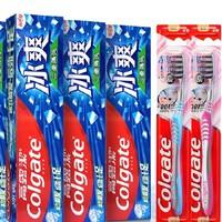 聚划算百亿补贴:Colgate 高露洁 冰爽三重薄荷牙膏 120g*3+牙刷*2