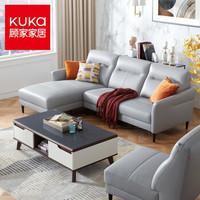 KUKa 顾家家居 1030 简约现代真皮沙发 3左单+躺右单