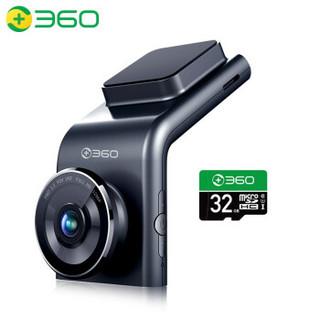 360 G300pro 行车记录仪 1296p高清+32g卡