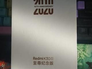 K30s至尊纪念版