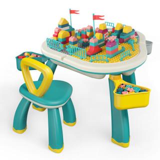 MING TA 铭塔 拼装游戏桌餐椅台三叶草多功能学习桌 +凑单品