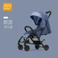 jerrybaby 婴儿推车轻便折叠婴儿车   蔚蓝