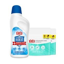 Liby 立白 多用途浓缩除菌液600g+除菌凝珠8g*10颗