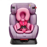 Goodbaby 好孩子 CS729 儿童安全座椅 0-7岁  粉紫色