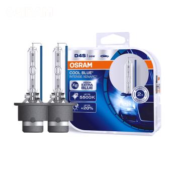 OSRAM 欧司朗 66440CBI D4S 5500K 原厂升级氙气大灯 2只
