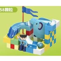 京东PLUS会员:搭啵兔 大颗粒滑道积木 58大颗粒+底板