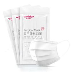 WELLDAY 维德 一次性医用外科口罩 灭菌型 50只装