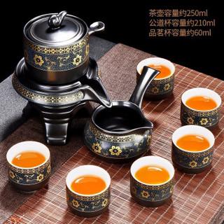 唐丰功夫茶具套装家用整套自动石磨流水茶盘陶瓷茶杯茶壶办公会客现代简约茶台 曲流茶盘+暗香自动B配件