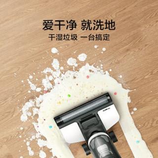 添可(TINECO)无线智能洗地机芙万M自清洁电动拖把吸尘拖地一体手动扫地机拖地机家用清洁机吸尘器  芙万M HF20E-01